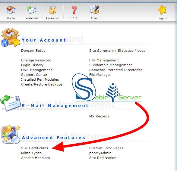 نصب ssl رایگان در دایرکت ادمین