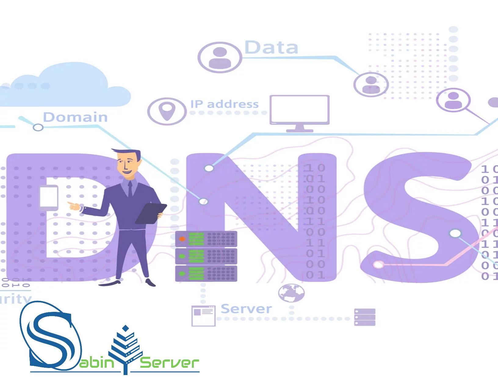 آموزش ساخت DNS اختصاصی