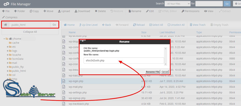 تغییر نام فایل wp-login.php