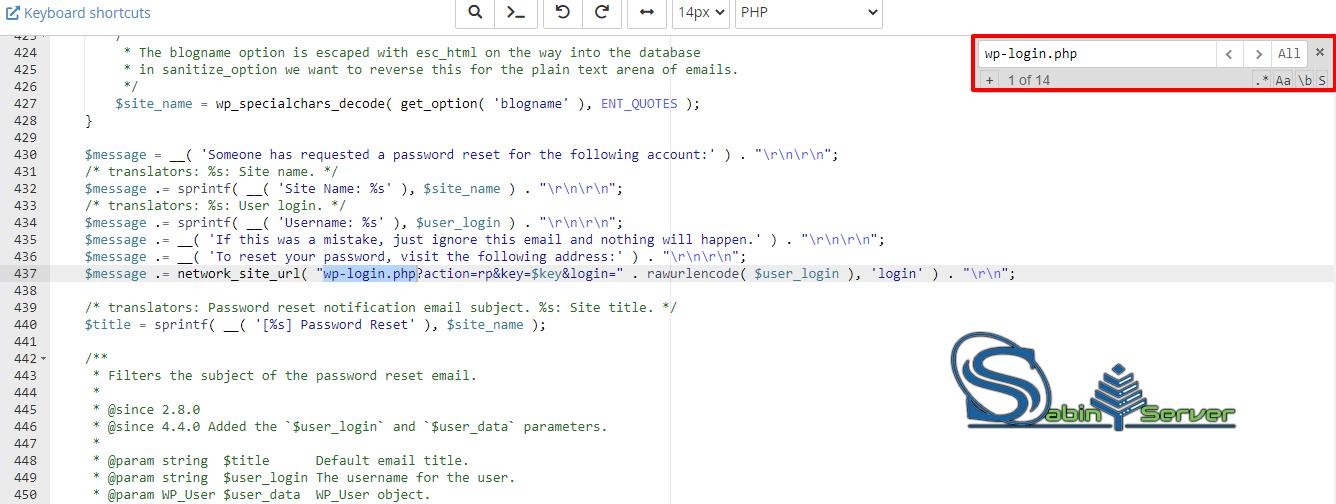 ویرایش کد های فایل wp-login.php